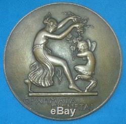 Medaille Art Deco en bronze Grece antique P. M Dammann medal medaglia Grecia