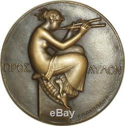 O6569 Rare Fonte ART DECO Music Dance 1927 Dammann SFAM N°131 SUP